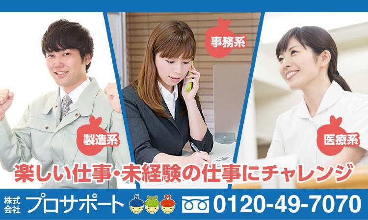 筑豊自動車運転免許試験場
